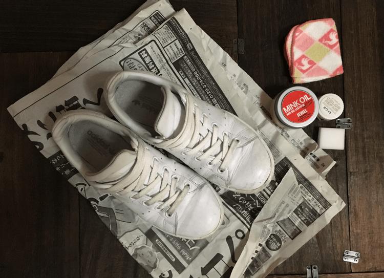 皮・合皮などの白い靴のメンテナンス(お手入れ)お手入れ方法